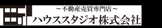 足利市の不動産売却は【足利市不動産売却ネット】へ